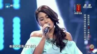 刘明湘 - 哭砂 (中国好声音第三季, 优化版)