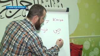 Уроки Арабского Языка   С нуля до Корана урок 18.Огласовки. Кясра,произносится как (и). (ِ)