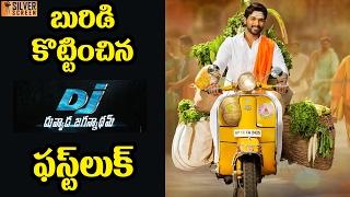 Inside Story Mass Touch In Bunnys DJ Duvvada Jagannadham | Latest Telugu Movie News | Silver Screen