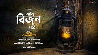 Aaji Bijon Ghore | A Tribute To Tagore | Chandreyee & Shom | Rabindrasangeet | 2014 (HD) ...