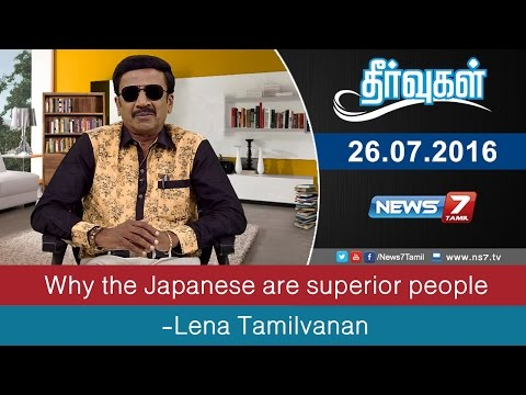 Theervugal - Why the Japanese are superior people | Theervugal | News7 Tamil