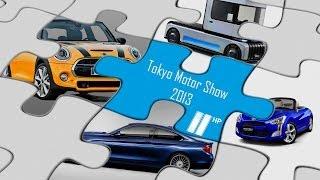 Токийское Авто Шоу 2013. Daihatsu. Porsche. Alpina. Mini (эпизод 4)