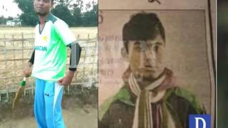 Afridi's Fan Arrested in India