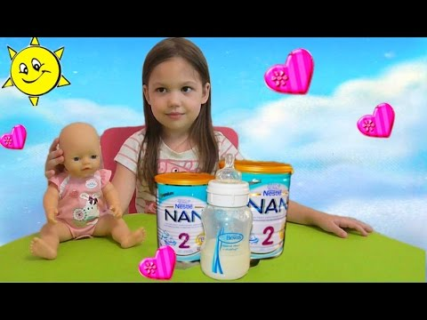 Как сделать беби бона видео фото 175