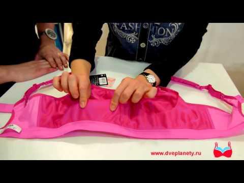 Спортивный бюстгальтер на большую грудь, без каркасов: Shock Absorber 4490, Розовый