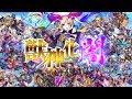 獣神化「闇」SSボイス〜 DÉ DÉ MOUSE Remix〜【モンスト公式】