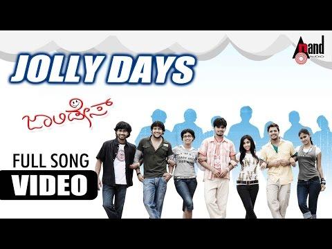 Jolly Days |Jolly Days| FEAT. Vishwas, Keerthi Gowda, Aishwarya Nag | New Kannada