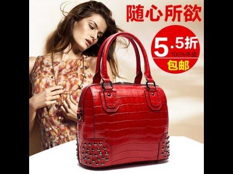 Женские сумки с Aliexpress