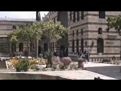 Damascus'95