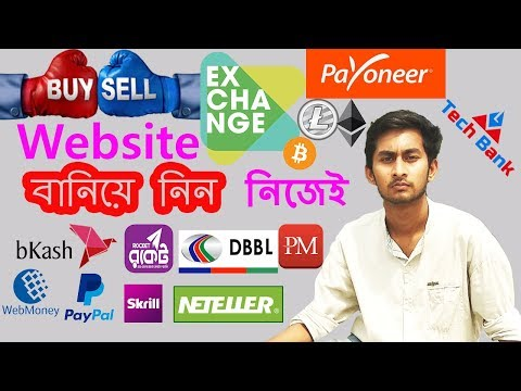 Dollar Buy Sell & Exchange Website Make Easily Bangla Teutorial By Riyad Ahmed From Tech Bank Bangla