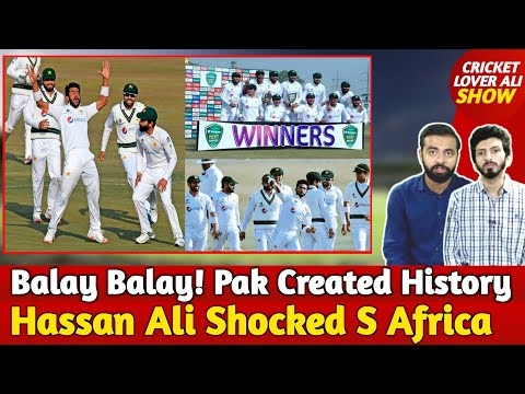Balay Balay! Pak Created History | Hassan Ali Shocked S Africa | Pak Won 2-0