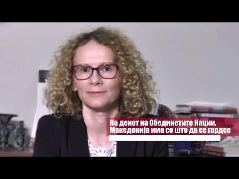 Шекеринска: Се обврзуваме на План за заштита на човеко�...