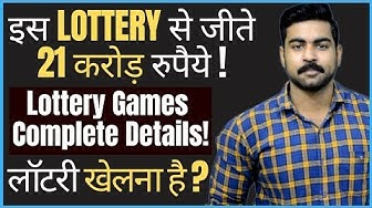 How to Play Lottery in India and Make Money   International Lottery   Online Lottery   Indian Rules