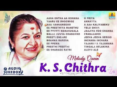 Melody Queen K S Chithra Hits | K S Chithra Super Hit Kannada Songs Jukebox