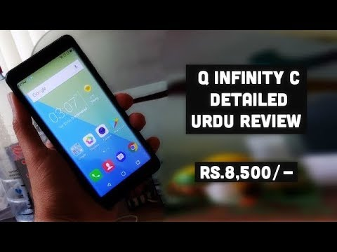 QMobile Q Infinity C Detailed Urdu Review (Rs.8500/-) | Smartphone Reviews by Phoneworld