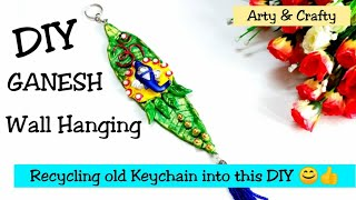 Ganpati Wall Decor Craft | Recycling Old KEYCHAIN | DIY | Best Out Of Waste | Ganesh Mural Painting