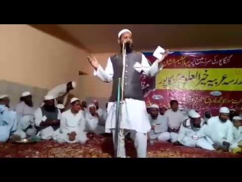 Shamshad Rahi (best natia qalam)