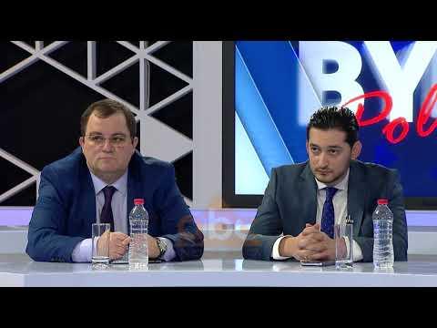 Byro Politike, 17 janar 2018  | ABC News Albania