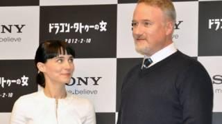 『ドラゴン・タトゥーの女』フィンチャー監督とルーニー・マーラが会見