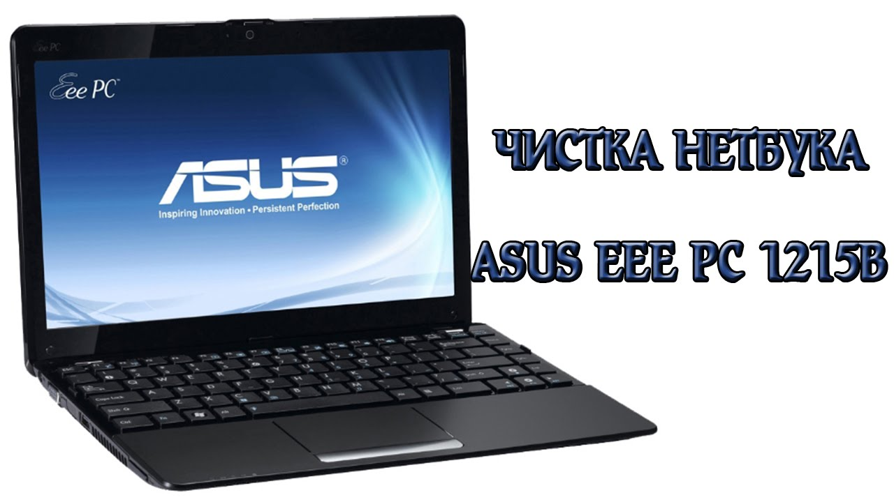 ASUS 1215B EEE PC DRIVER WINDOWS
