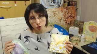 Диана Январёва Практичный декор с элементами скульптурного декупажа 16 03 2017