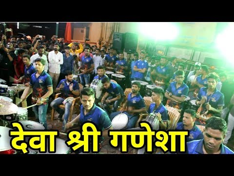 Worli Beats Ply Deva shree ganesha song At Grant Road cha Raja Padya Pujan 2018