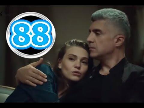 Невеста из Стамбула 88 серия на русском,турецкий сериал, дата выхода