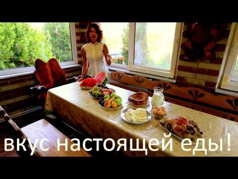 Отдых в Крыму. Цены 2017. Севастополь.Можжевеловый дворик Бахчисарай