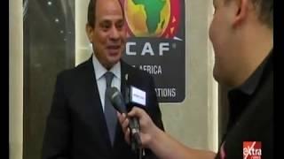 كلمة للرئيس السيسي عقب مباراة منتخب مصر وزيمبابوي في افتتاح أمم أفريقيا