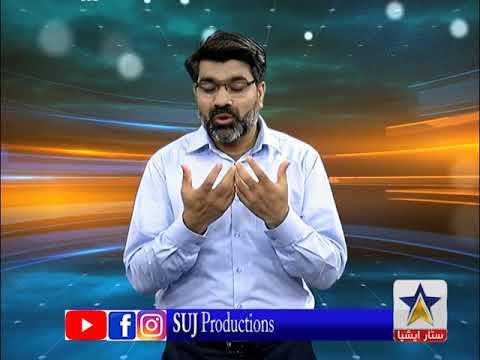 Use Of Social Media   Tahir Idrees   Motivational Speaker   Star Asia News   SUJ Productions