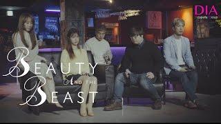 Video acapella DIA 미녀와야수 O.S.T Beauty and the Beast Cover download MP3, 3GP, MP4, WEBM, AVI, FLV Januari 2018