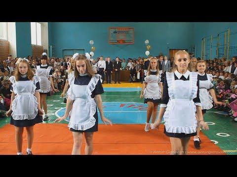 """Первое сентября """"День знаний"""" в г.Макеевки, школа №57"""