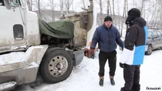 «Машину охраняли и сами тащили». Как живут дальнобойщики на Дальнем Востоке // На Geely в Якутию