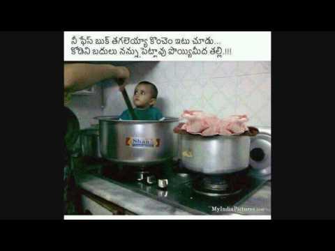 Funny goodnight images in telugu