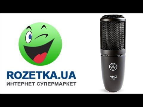 Микрофон AKG P120 (225100)