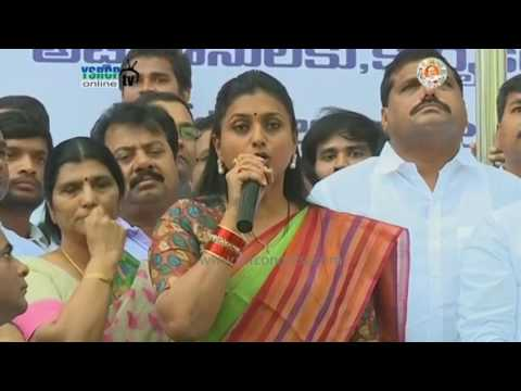 YSRCP Anniversary Celebrations at Party Central Office Hyd - 12th Mar 2017