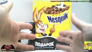 Розпакування та Огляд Готовий Шоколадний Сніданок Nesquik =Бетмен Проти СуперМена=, 375 р.