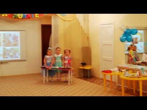 """Представление  проекта """"Книга - хороший подарок?!"""" детьми МБДОУ """"Детский сад """"Родничок""""."""