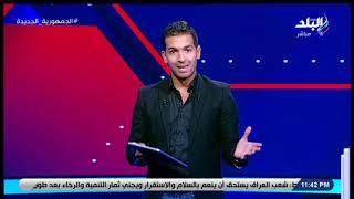 هاني حتحوت: والله المشكلة الجايه بين شيكابالا وجمهور الأهلي أياً كانت مش هجيب سيرتها
