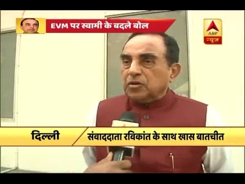 Subramanian Swamy rebuts the claim of EVM being tampered