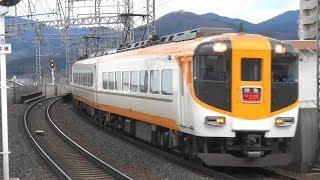 近鉄大阪線桜井駅を通過する12410系NN13編成の特急大阪上本町行き