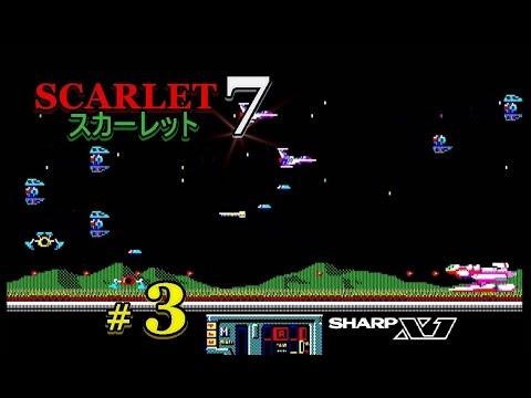 SHARP X1 スカーレット7 SCARLET 7 #3 レトロゲーム