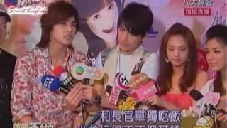 [06 Jun 2007] WWL News - School Promo (eng subs)