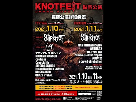 Slipknot's 'Knotfest Japan' 2020 cancelled, confirmed for 2021 ...!