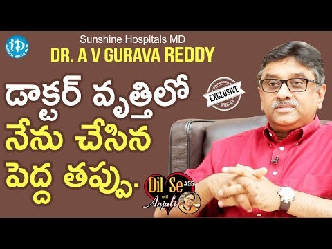 Sunshine Hospitals MD Dr. A V Gurava Reddy Exclusive Intervi