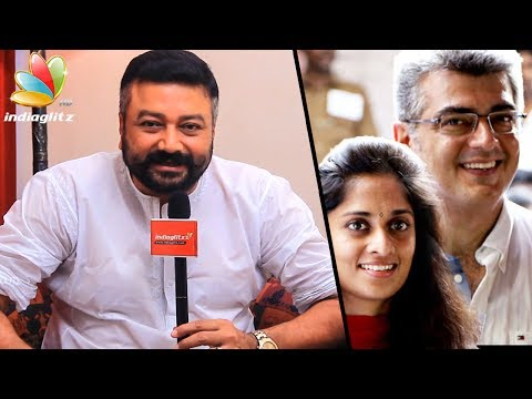 Chetta yours is better than mine : Ajith on Jayaram's Salt and Pepper Look | Shalaini