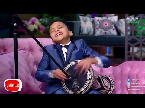 معكم منى الشاذلى - طفل 7 سنوات يٌبهر الجميع بعزف على الطبلة ويشعل الأستوديو thumbnail