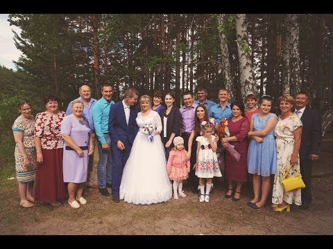 28 Июня свадьба Куртамыш