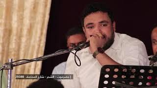 #طرب_حضرمي الفنان عدنان العطاس   الله كفيلك HD