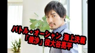 大谷亮平はCM出演がきっかけで2003年に渡韓 2006年にコメディ...